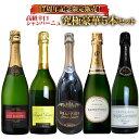 【60セット限定】超特別企画!うきうき厳選!17周年記念限定販売!高級辛口シャンパーニュ究極豪華5本セット【送料無料】Ukiuki Set of 17Anniversary Special Champagne set・・・