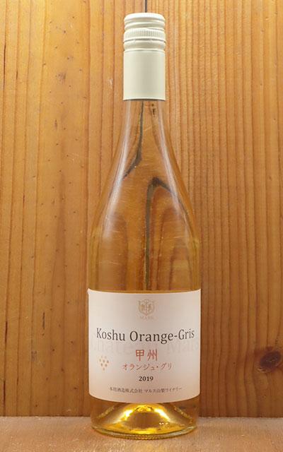 ワイン, 白ワイン  2019 100 ()720ml 100100Koshu Orange - Gris 2019 Mars Yamanashi Winery