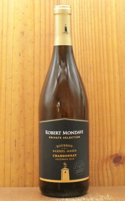 ワイン, 白ワイン  2019 A.V.A 750mlRobert Mondavi Private Selection Bourbon Barrel Aged Chardonnay 2019