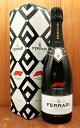 【正規品】ピノ ロゼイタリアワイン/ピエモンテ/サンテロ/スパークリングワイン/辛口750ml/モトックス【希少品・取り寄せ品】