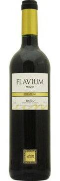 W.A誌90点[2008]アルガンサ・フラビウム・プレミウムビノス・デ・アルガンサ(スペイン/赤ワイン)