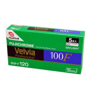 ブローニーフィルムフジ Velvia 100F 12EX (120) ブローニー ベルビア 100F 120 12枚撮り 5本入...