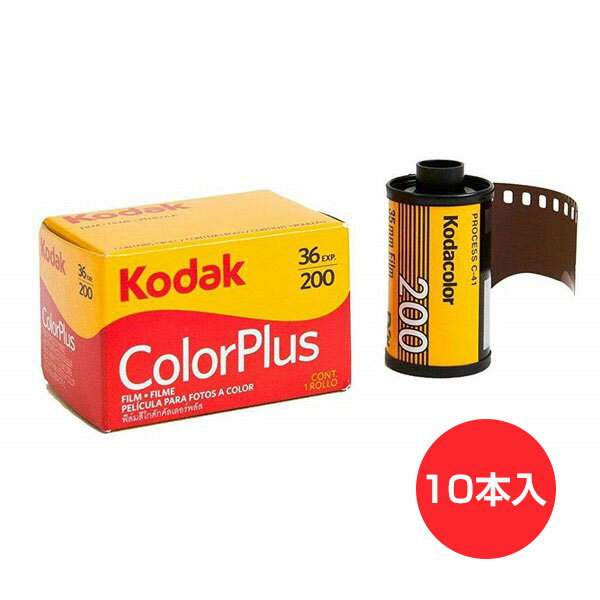 カメラ・ビデオカメラ・光学機器用アクセサリー, カメラ用フィルム Kodak ColorPlus 200 36EX 36 10