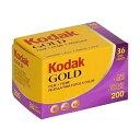 Kodak コダック カラーネガフィルム ゴールド GOLD 200 36EX 36枚撮 英文パッケージ 単品