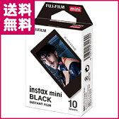 【メール便 送料無料】FUJI FILM/富士フィルム INSTAX MINI チェキ フィルム ブラック 1P