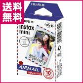 【メール便 送料無料】FUJI FILM/富士フィルム INSTAX MINI チェキ フィルム エアメール 1P