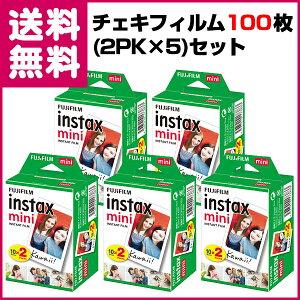 フジフィルムチェキ専用フィルム100枚セット