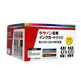 キヤノン 互換インクカートリッジ BCI-321+320/5MP