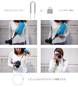 バッグ一体型カメラストラップ「INSTRAP」|GH-CBSALシリーズ