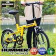 ミムゴ HUMMER ハマー FDB20 6S イエロー MG-HM206 20インチ 折りたたみ自転車