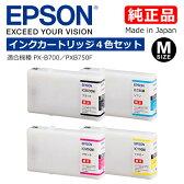 【受発注品】EPSON エプソン 純正インクカートリッジ Mサイズ 4色セット IC4CL90M