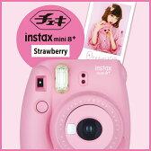 チェキ instax mini 8+ ストロベリー 本体 富士フィルム インスタントカメラ