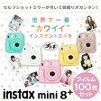 チェキ mini 8+ 本体 フィルム 100枚 当店限定 チェキホルダー 予備電池 セット