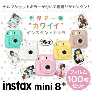【送料無料】富士フィルム インスタントカメラ instax mini 8+(プラス) チェキ本…