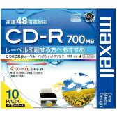 maxell データ用 CD-R 700MB 48倍速対応 10枚 5mmケース入 CDR700S.WP.S1P10S