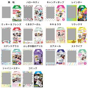 富士フィルムインスタントカメラチェキmini90+選べるフィルム&アルバムセット