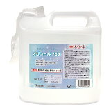 オリカ 国産 日本製 除菌用 アルコール製剤 オリコール 75J 5リットル METI 経済産業省 アルコール事業 アルコール許可使用者