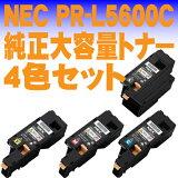 【受発注品】 NEC 純正 大容量トナーカートリッジ 4色セット PR-L5600C対応 イエロー マゼンタ シアン ブラック セット