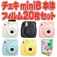"""世界で一番""""カワイイ""""インスタントカメラ!フジフィルム instax mini8 チェキインスタックス ..."""