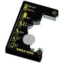 コイン電池が測れる 電池チェッカー ADC-10 旭電機化成