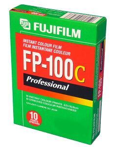 PolgaSun4&ピンホール100ユーザー注目! FUJIFILM証明用フイルム。フジフイルム、フジフィルム...