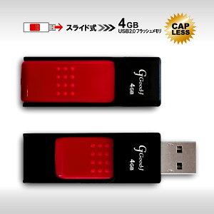 Good-Jスライド式USBフラッシュメモリ4GBブラック&レッドG-SUSB4