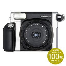 チェキ WIDE 300 本体 フィルム100枚 セット 富士フィルム インスタントカメラ