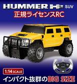 【送料無料】正規ライセンス ラジコン 1/14 Hummer(ハマー) H2 SUV イエロー KK-00325YL