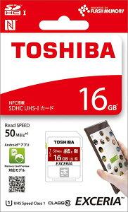 SD-NFC16GB-2
