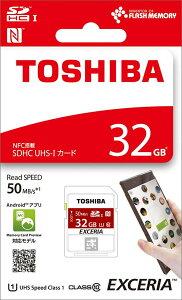 SD-NFC32GB-2