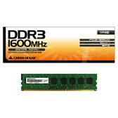 【受発注商品】デスクトップ向け 1600MHz(PC3-12800)対応 240pin DDR3 SDRAM 8GB GH-DVT1600-8GB