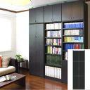 薄型 本棚 突っ張り本棚 薄型全面扉付き本棚 UX つっぱり本棚 薄型...