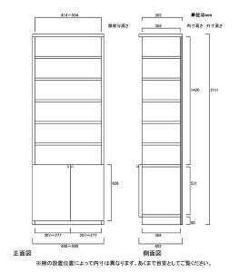 扉高さ62.6cm