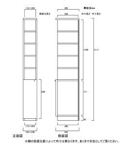 扉高さ80.8cm