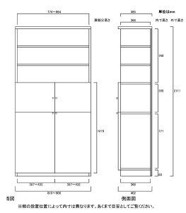扉高さ127.3cm