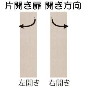 全面扉隙間飾り棚高さ49cm幅15〜24cm奥行19cm厚棚板(耐荷重30Kg)片開き(左開き/右開き)全面扉付洗面所収納