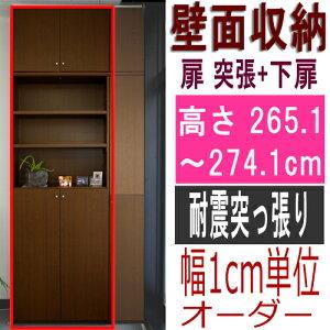 大型低扉付書庫商品画像