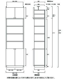 壁面書棚扉付厚型オフィス壁収納A3本棚G4【オーダー本棚】壁面収納つっぱりリフォーム材料突っ張り本棚高さ259.1~268.1cm幅60~70cm奥行40cm厚棚板(耐荷重30Kg)タフ棚板(厚さ2.5cm)扉付き本棚