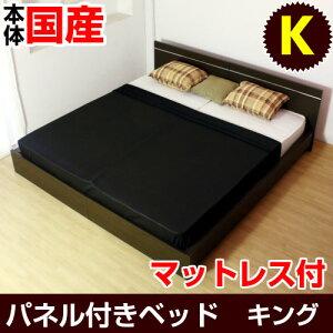 シルバーラインパネルベッド