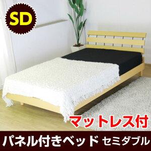 ルーバーデザインパネルベッド
