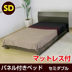マットレス付きパネルベッド