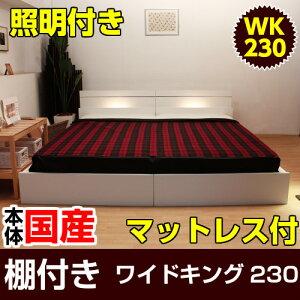 照明付ラインデザインベッド