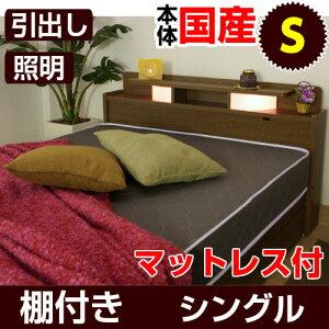 ダブル照明付きベッド