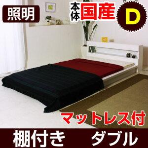 棚・照明付ベッド