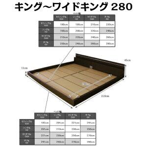 寸法(K~WK280)