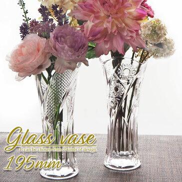 花瓶 フラワーベース ガラス おしゃれ 高さ195mm 19.5cm スリム 円柱 花器 クリア 【送料無料】 ポイント消化
