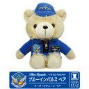 航空自衛隊 ブルーインパルス Blue Impulseベア ぬいぐるみ キーボールチェーン自衛隊 ベア 空自ミリタリー テディベア贈り物 プレゼント 人気 グッズ goods itemふわふわ クリスマス おもちゃ ラッピング 雑貨 アイテム teddy bear