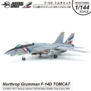 S14エスワンフォーAviationFightersSeriesF-14tomcatBountyHunters