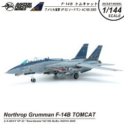 S14エスワンフォーAviationFightersSeriesF-14tomcatsowdman