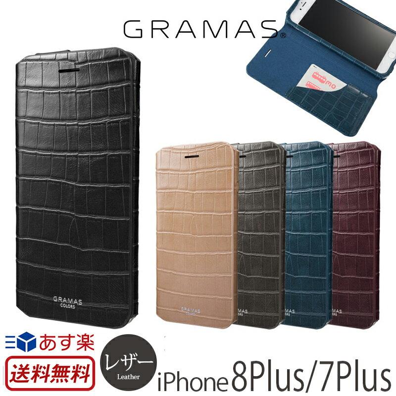 スマートフォン・携帯電話アクセサリー, ケース・カバー  iPhone8 Plus iPhone7 Plus GRAMAS COLORS EURO Passione 3 Leather Case CLC2186P for iPhone7Plus 8 iPhone